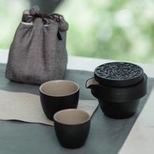 台湾陆宝 宝马奔驰 陶瓷旅行茶具套装
