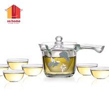 sohome 云上茶具套装九件套 耐热玻璃茶壶茶盘 单手易握冲茶壶R505-A