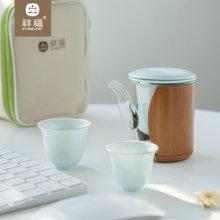 祥福 乐透旅行茶具一壶两杯便携茶具套组