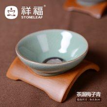 祥福哥颂 哥窑龙泉青瓷陶瓷冰裂茶滤茶漏托组 功夫茶具茶道配件