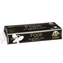 洁柔Face卷纸卫生纸(10卷装)(200g*10卷)