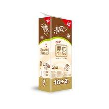 #m清风原木纯品3层270段10+2卷筒卫生纸(270段*12卷)