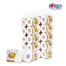【包邮】心相印-恒金卷纸2条20卷3层无香防敏卫生纸巾