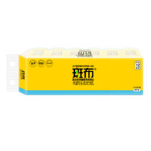 斑布BASE系列有芯有膜卷纸(1800g)