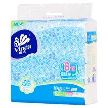 #维达细韧3层抽取式面巾V2248A(120抽/包*8包)