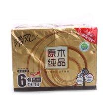#清风原木纯品金装3层130抽6包小规格抽面(130抽*6包)