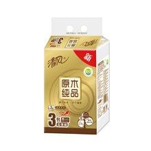 清风原木纯品150抽金装抽取式面纸NC3(150抽*3包)