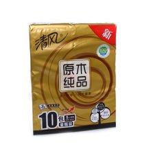 ●清风原木金装迷你抽取式面纸(130抽(三层)*10包)