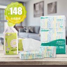 全棉时代 平纹无纺布棉柔巾抽纸100抽*6包+洗碗布5片装