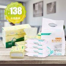 全棉时代 婴幼儿口手清洁纯棉湿纸巾一提+婴儿干湿两用柔巾手帕纸100抽*6包