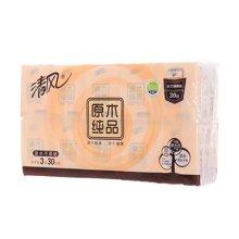 清风原木纸手帕(30包)
