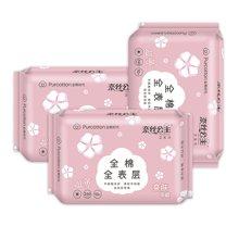 全棉时代(PurCotton)奈丝公主亲肤平纹日用超吸卫生巾3包组合800-001774-01(10片)