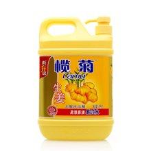 #榄菊生姜去腥洗洁精(1.8kg)