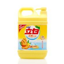 立白生姜洗洁精(2000g)