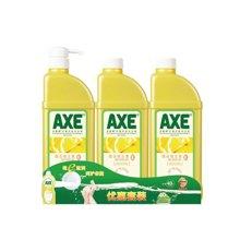 斧头牌柠檬护肤洗洁精(1.3kg*3)