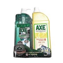 ¥AXE天然透亮洗洁精泵装+柠檬精补装(1.3kg*2)