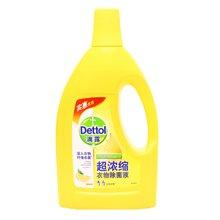 滴露超浓缩衣物除菌液清新柠檬1.5L(1.5L)