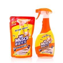 威猛先生厨房重油污净(柠檬)双包装NC1((500g+420g))
