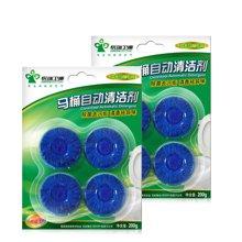 格瑞卫康马桶清洁剂蓝泡泡 4 粒装卫生间除臭杀菌洁厕灵洁厕宝
