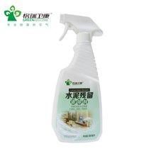 格瑞卫康水泥清洁剂 瓷砖清洁剂地砖残留水泥去除瓷板水泥清洁