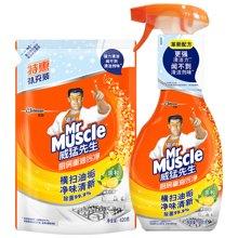 威猛先生厨房重油污净(柠檬)双包装((500g+420g))