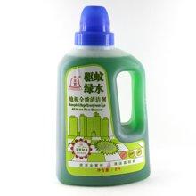 金实全能清洁消毒剂(绿水)GX(2L)