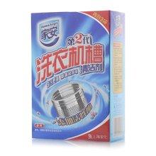 家安洗衣机槽清洁剂(375g)