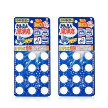 【2盒】【日本】小林制药 清洁洗净丸 12粒 管道疏通下水道排口马桶除菌消臭