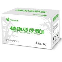 格瑞卫康 天然植物活性炭 新房汽车室内除味除吸甲醛高端简约装炭包 植物活性炭2000g
