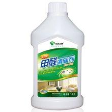 格瑞卫康甲醛清除剂1千克 光触媒去除甲醛新房装修油漆除味去甲醛