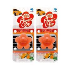 【2只】【日本】小林制药 车用芳香剂 消臭元汽车专用 车花朵造型 橘子花香