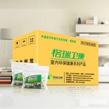 格瑞卫康活性炭包14.4kg 活性炭除甲醛 装修除味去甲醛 竹炭