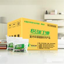格瑞卫康活性炭3600g 新房装修除味活性炭除甲醛去甲醛异味竹炭包