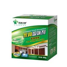 格瑞卫康家具吸味剂600g 活性炭除甲醛 活性碳吸味 装修除甲醛