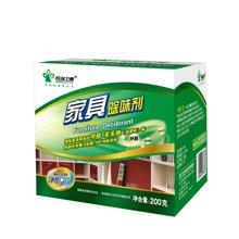 格瑞卫康家具除味剂200g 除甲醛产品 家具除味除甲醛 甲醛清除剂