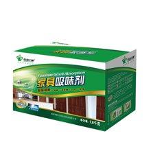 格瑞卫康 新房家具吸味除味椰壳活性炭包1800g装修除味除甲醛