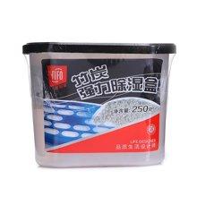 菲尔芙活性炭除湿盒(190g*3)