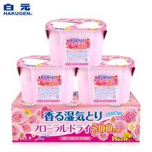 白元芳香除湿剂3盒装(花香型)(3个装)