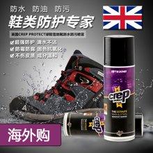 英国正品 Crep Protect CURE梅雨季球鞋防水防污喷雾洗鞋神器