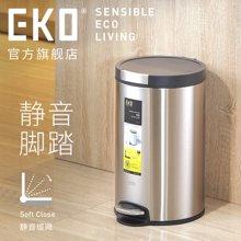 EKO静赏脚踏静音环境桶不锈钢垃圾桶家用卫生间客厅卧室厕8L