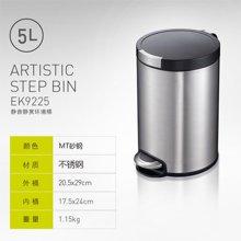 EKO欧式创意---静赏不锈钢垃圾桶家用卫生间客厅卧室脚踏式厨房大号带盖