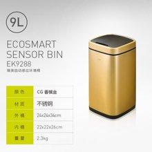 EKO欧式创意---臻美不锈钢智能垃圾桶感应家用客厅厨房欧式带盖厕所卫生间筒