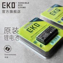 EKO充电锂电池