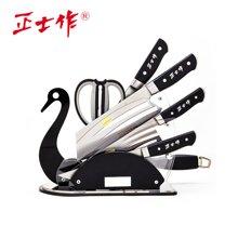 正士作 金门菜刀厨房刀具创意炫舞天鹅套刀