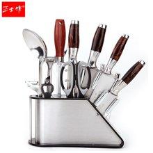 正士作 金门菜刀厨房刀具树脂手柄合家欢十一件套钢扇架刀组