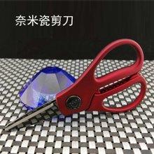 奈米陶瓷刀妇幼银鬓奈米剪刀