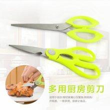 姣兰 不锈钢多用厨房剪刀 家用强力鸡鸭鱼骨剪子