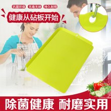 姣兰 可挂沥水凹槽无菌防滑案板 厨房抗菌刀板塑料菜板