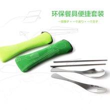 姣兰 不锈钢叉子勺子筷子三件套装学生可爱旅游便携餐具包