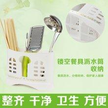 姣兰 塑料筷子笼 筷子架 筷子桶 沥水筷子筒 餐具收纳盒